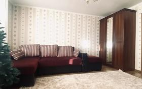 1-комнатная квартира, 41.2 м², 5/12 этаж, Потанина 3 за 13.5 млн 〒 в Нур-Султане (Астана), Сарыарка р-н