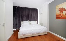3-комнатная квартира, 90 м², 15/20 этаж посуточно, Сатпаева 30а за 18 000 〒 в Алматы, Бостандыкский р-н