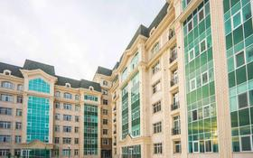 3-комнатная квартира, 105 м², 6/7 этаж, А98 4 за 45 млн 〒 в Нур-Султане (Астана)