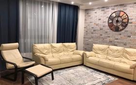 2-комнатная квартира, 70 м², 3/6 этаж помесячно, ул. Кабанбай Батыра 58Б за 175 000 〒 в Нур-Султане (Астана), Есиль р-н