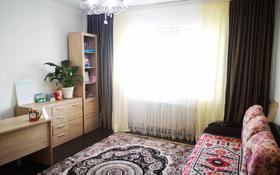 3-комнатная квартира, 117 м², 16/16 этаж, мкр Шугыла, Жуалы за 30 млн 〒 в Алматы, Наурызбайский р-н