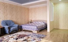 1-комнатная квартира, 32 м², 4/5 этаж посуточно, бульвар Гарышкерлер 7 за 7 000 〒 в Жезказгане
