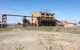 Завод 4.7178 га, Республики за 680.4 млн 〒 в Темиртау
