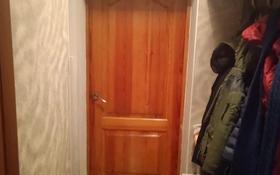 4-комнатный дом, 150 м², 10 сот., мкр Михайловка 123 — Строителей за 15 млн 〒 в Караганде, Казыбек би р-н