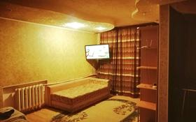 1-комнатная квартира, 35 м² по часам, проспект Аль-Фараби за 750 〒 в Костанае