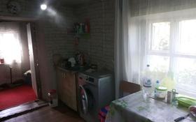 2-комнатный дом, 53 м², 8 сот., Горно-Алтайская улица за 4 млн 〒 в Усть-Каменогорске