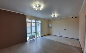 2-комнатный дом, 70 м², 3 сот., Куликова Поля за 3.2 млн 〒 в Краснодаре