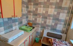 1-комнатная квартира, 32 м² помесячно, 3микр 14 за 60 000 〒 в Капчагае