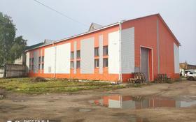 Склад продовольственный 0.2497 га, Нефтепроводная улица 3 за 100 млн 〒 в Петропавловске