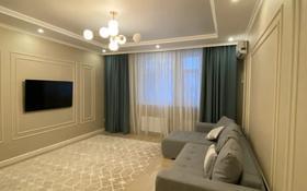 2-комнатная квартира, 76 м², 1/7 этаж, Анатолия Храпатого 23 за 37.5 млн 〒 в Нур-Султане (Астана)