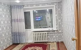 2-комнатная квартира, 45 м², 2/4 этаж, улица Горняков 55 за 6.5 млн 〒 в Рудном