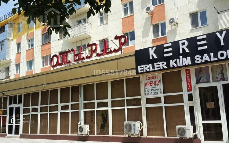 Магазин площадью 60 м², Абая 123 — Казыбек би за 3 500 〒 в Таразе