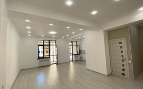 1-комнатная квартира, 63 м², 3/3 этаж, Переулок 5 1 за 32.5 млн 〒 в Алматы, Бостандыкский р-н