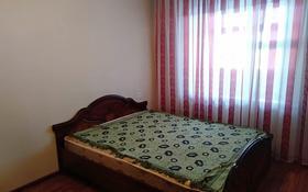 2-комнатная квартира, 57 м², 4/5 этаж помесячно, 3 мкрн 1 за 75 000 〒 в Талдыкоргане