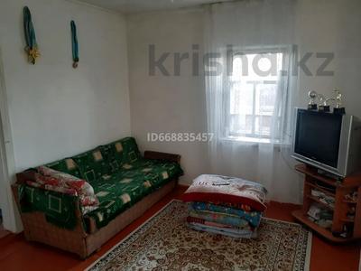 3-комнатный дом, 44.1 м², 11 сот., Бобровка 9 за 7 млн 〒 в Семее