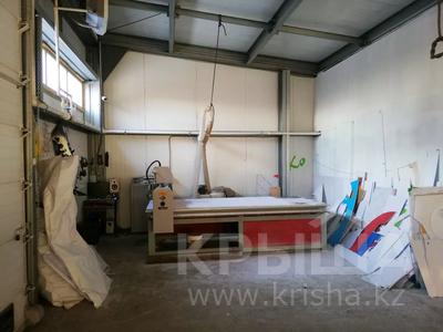 Рекламно производственную компанию за 48 млн 〒 в Караганде, Казыбек би р-н — фото 3