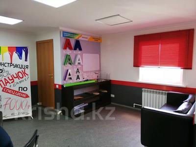 Рекламно производственную компанию за 48 млн 〒 в Караганде, Казыбек би р-н — фото 7