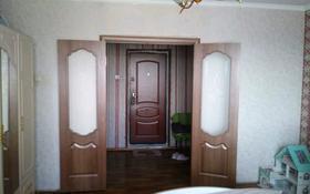 1-комнатная квартира, 45 м², 5/9 этаж, улица Утепбаева 50В — Пр.Ауэзова за 8 млн 〒 в Семее
