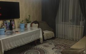 2-комнатная квартира, 50 м², 4/5 этаж посуточно, Найманбаева 128 — Момышулы за 7 000 〒 в Семее