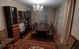 5-комнатный дом, 160 м², 6 сот., мкр Юго-Восток, Сабыра Рахимова 164а за 25 млн 〒 в Караганде, Казыбек би р-н