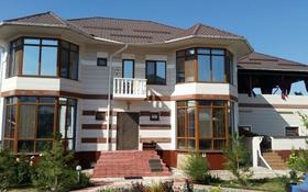 6-комнатный дом помесячно, 420 м², 10 сот., мкр Нур Алатау за 750 000 〒 в Алматы, Бостандыкский р-н