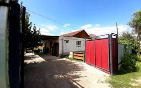 4-комнатный дом, 75 м², 6 сот., улица Кыргауылды за 10.8 млн 〒