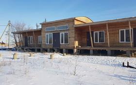 Гостиница+кафе за 45 млн 〒 в Западно-Казахстанской обл.