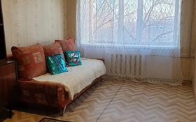 2-комнатная квартира, 43 м², 5/5 этаж, проспект Нурсултана Назарбаева 31 за 12 млн 〒 в Караганде, Казыбек би р-н