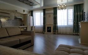 2-комнатная квартира, 87 м², 2/6 этаж помесячно, 16 мкр 41 за 250 000 〒 в Актау