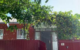 6-комнатный дом, 139.4 м², 15 сот., Урожайная за 16.8 млн 〒 в Краснодаре