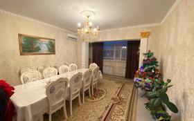 3-комнатная квартира, 61.7 м², 5/5 этаж, Мерей 8 за 7.8 млн 〒 в