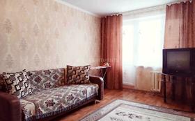 1-комнатная квартира, 35 м², 3/5 этаж посуточно, Жансугурова 1 за 7 000 〒 в Таразе