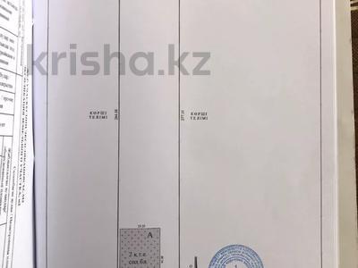 Промбаза 1.2 га, Арай за 148 млн 〒 в Коксай (пути Ильича) — фото 8