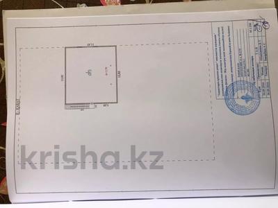 Промбаза 1.2 га, Арай за 148 млн 〒 в Коксай (пути Ильича) — фото 19