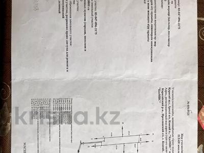 Промбаза 1.2 га, Арай за 148 млн 〒 в Коксай (пути Ильича) — фото 9