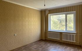4-комнатная квартира, 90 м², 3/8 этаж, 3 мкр 3 дом — 70 квартира за 18 млн 〒 в Капчагае