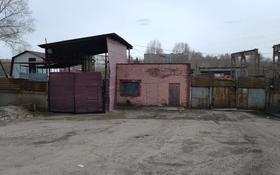 Промбаза 2 га, Объездное шоссе 3 за 1.2 млн 〒 в Усть-Каменогорске