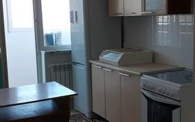 1-комнатная квартира, 41 м², 6/8 этаж помесячно, А. Байтурсынова 85 за 95 000 〒 в Нур-Султане (Астана), Алматы р-н