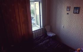 3-комнатная квартира, 65.5 м², 2/5 этаж, Ленина 78 за 15.8 млн 〒 в Рудном