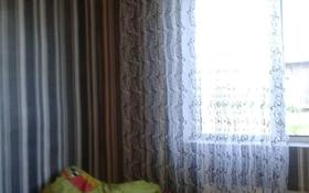 3-комнатный дом, 180 м², Северная 453 за 12 млн 〒 в Костанае