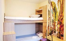 1-комнатный дом посуточно, 12 м², мкр Тастак-3 — Толе-би Тургут-озала за 5 000 〒 в Алматы, Алмалинский р-н