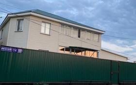 5-комнатный дом, 305 м², 8 сот., Тлеулина 114 — Габдуллина за 65 млн 〒 в Кокшетау