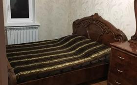 4-комнатный дом, 110 м², 17 сот., Дзержинского 21 за 18 млн 〒 в Тюмени