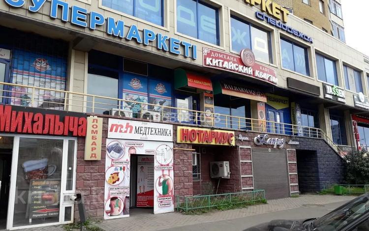 Ломбард за 30 000 〒 в Нур-Султане (Астана), р-н Байконур