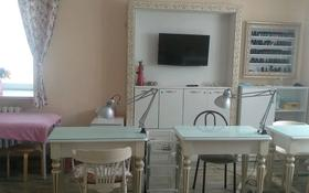 маникюрный салон за 150 000 〒 в Караганде, Казыбек би р-н