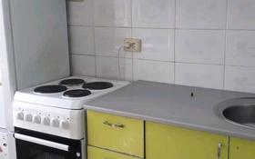 1-комнатная квартира, 37 м², 3/5 этаж, Павлодар за 5.8 млн 〒