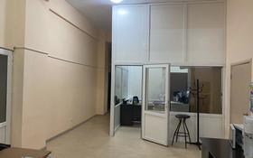 Помещение площадью 105 м², ЖК Сатти 58 за 350 000 〒 в Алматы, Бостандыкский р-н