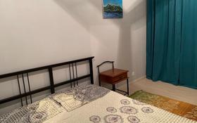 2-комнатная квартира, 60 м², 7/8 этаж, Кайым Мухамедханова 21 за 28 млн 〒 в Нур-Султане (Астана)