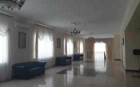Сдается помещение, 1 и 2 этажи за ~ 1.8 млн 〒 в Нур-Султане (Астана), р-н Байконур