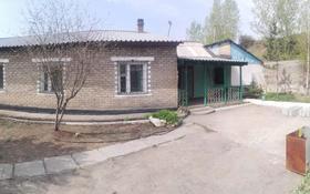 4-комнатный дом, 106 м², 8 сот., Осенний переулок 17 за 10.5 млн 〒 в Усть-Каменогорске